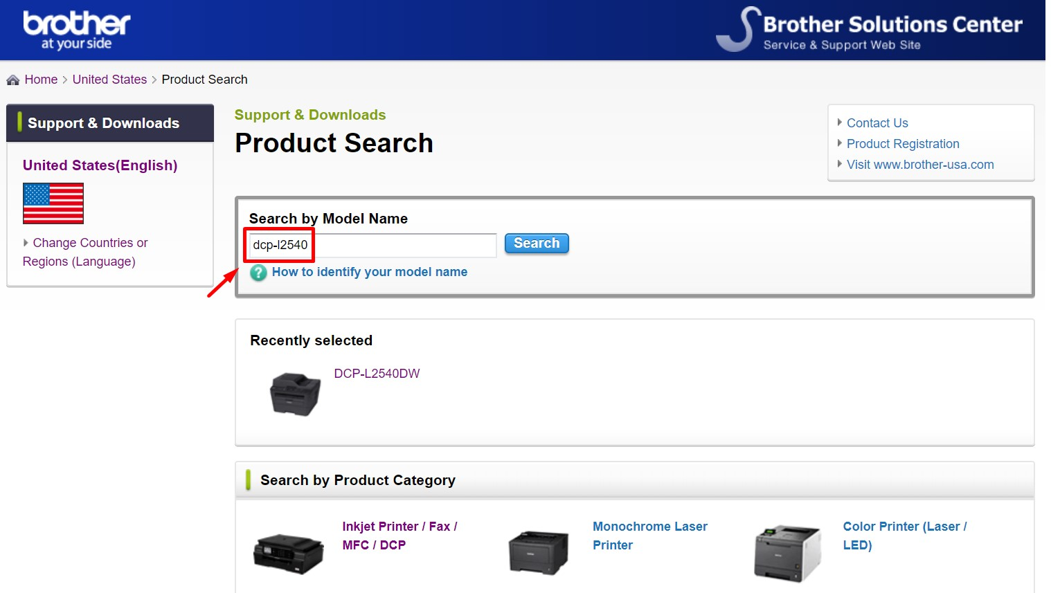 Brother Utilities Search